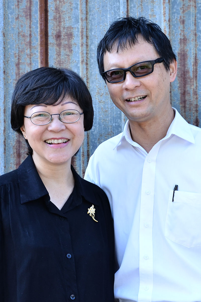 Rev Lawrence Chen's Biodata